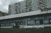 Чеки для налоговой Осенний бульвар документы для кредита в москве Курганская улица