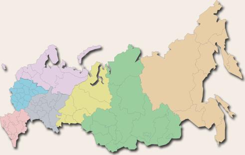Почтовые отделения по регионам россии
